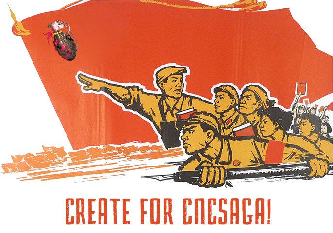 1367487011Chinese_Propaganda_poster_004.