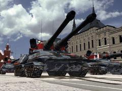 Tank Rhino