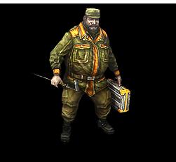 GU_Commando_Portrait.png