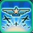 Aéronautique avancée